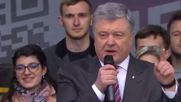 Концерт вместо дебатов: Порошенко не дождался Зеленского на дебаты на стадионе - Sputnik Абхазия