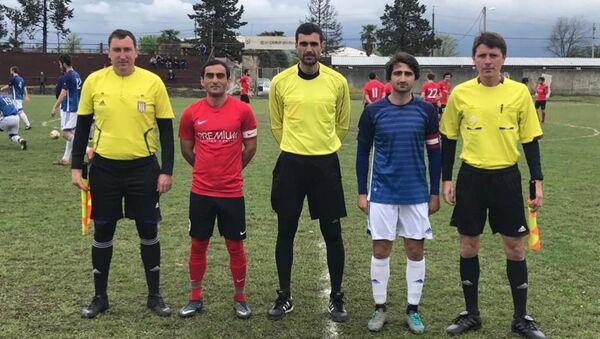 Чемпионат по футболу  - Sputnik Абхазия