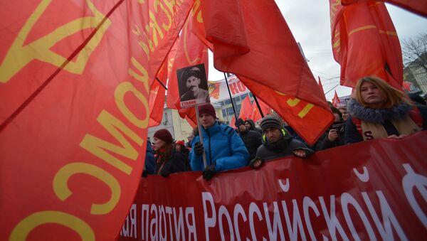 Шествие и митинг, посвященные 98-й годовщине Советской Армии и ВМФ - Sputnik Абхазия