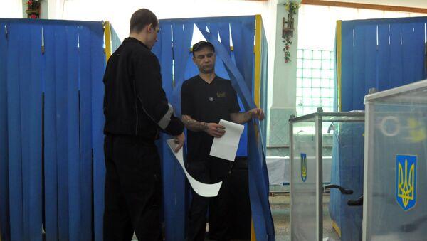 Внеочередные выборы президента Украины - Sputnik Абхазия