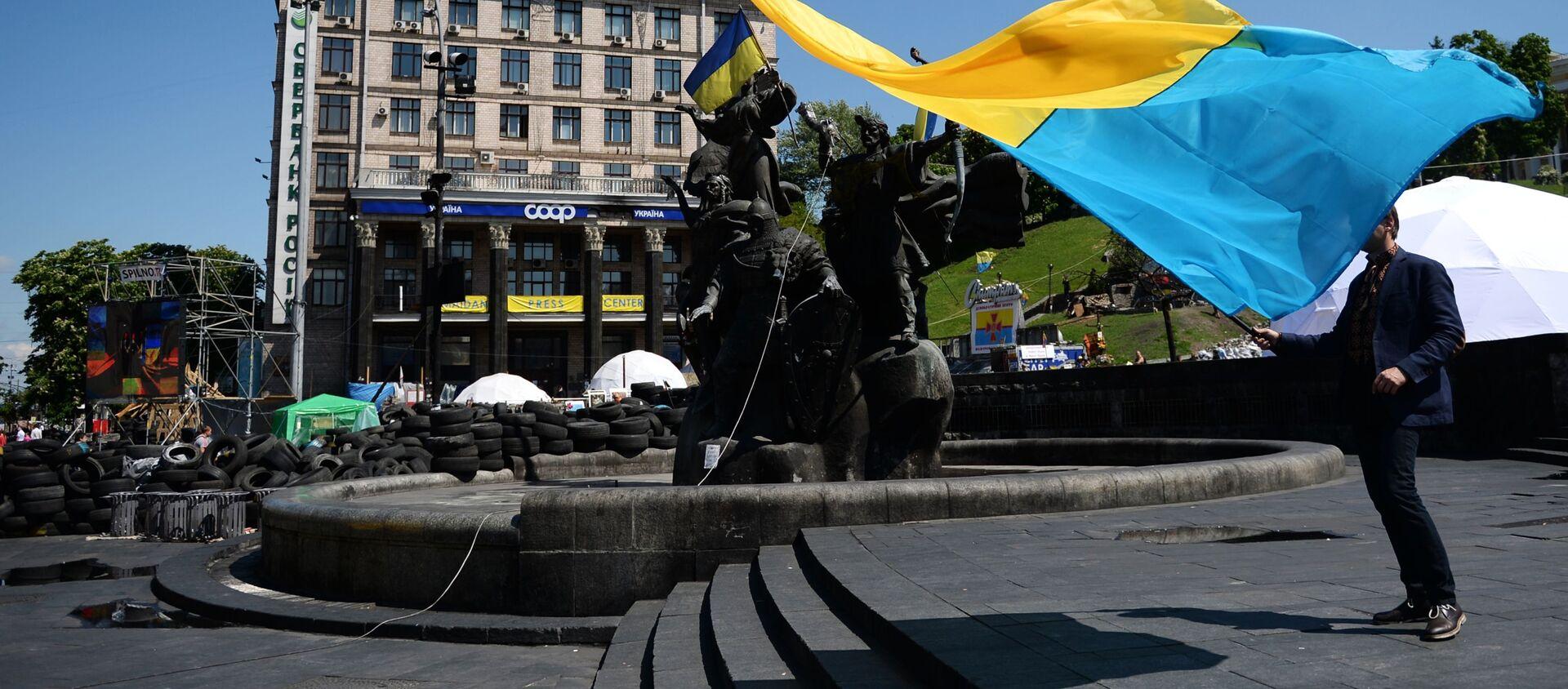 Площадь Независимости в Киеве - Sputnik Абхазия, 1920, 21.12.2020