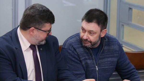 Кирилл Вышински иусӡбара - Sputnik Аҧсны