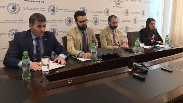 Пресс-конференция в МИД Абхазии  - Sputnik Абхазия