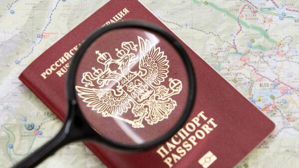 Паспорт гражданина Российской Федерации - Sputnik Абхазия