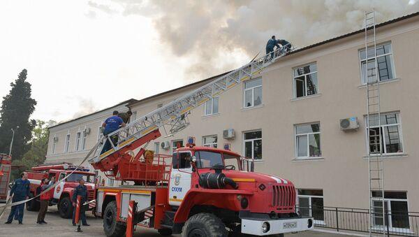 Пожар во 2-й Сухумской школе - Sputnik Абхазия