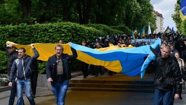 Акция протеста украинских радикалов против празднования Дня Победы - Sputnik Абхазия