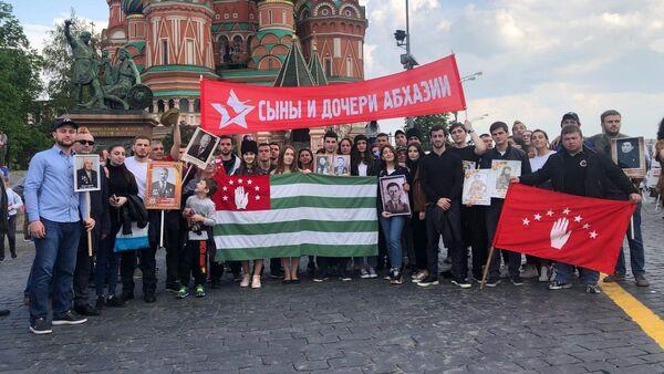 Абхазская колонна в составе Бессмертного полка - Sputnik Абхазия