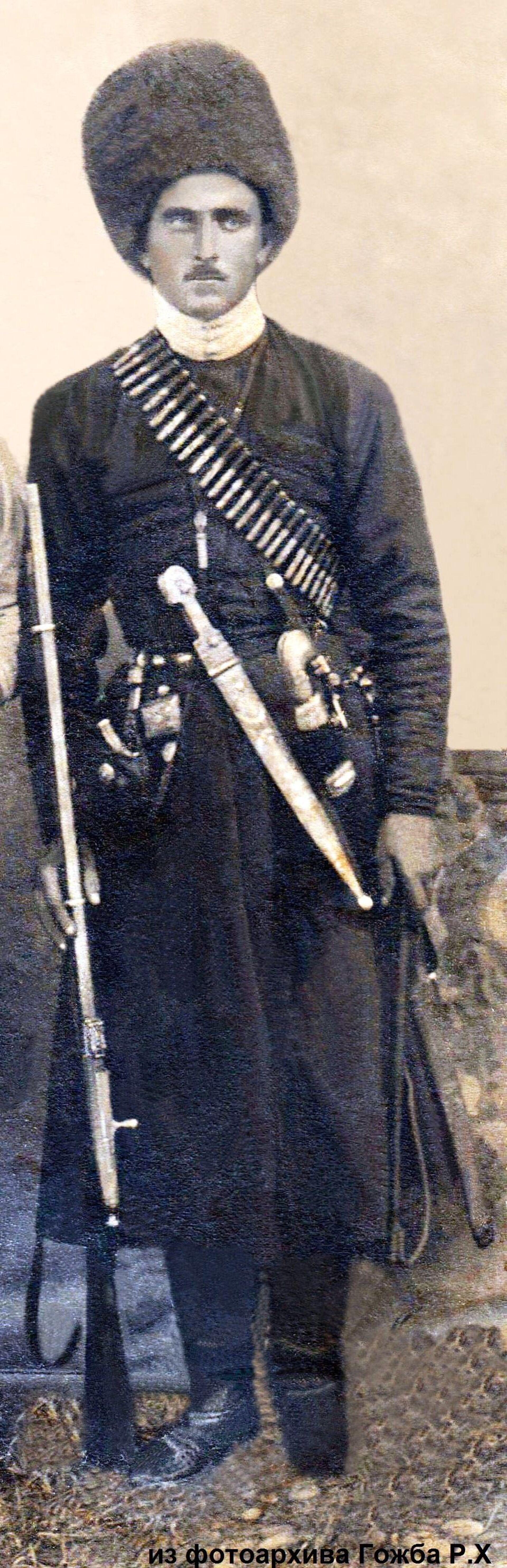 Отырба Зекериа - Sputnik Аҧсны, 1920, 12.10.2021