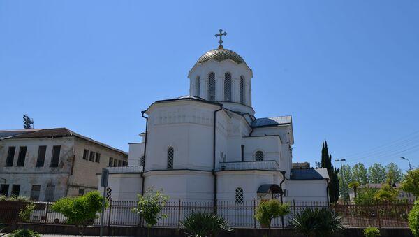Сухумский собор на улице 4 марта - Sputnik Аҧсны