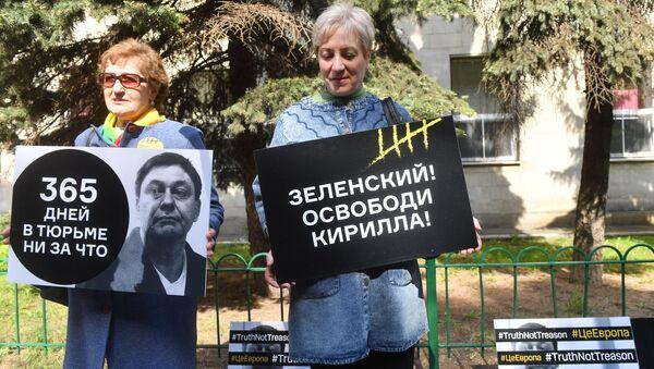 Участники акции в поддержку Кирилла Вышинского у здания посольства Украины в Москве - Sputnik Аҧсны