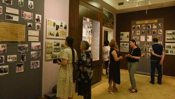 Ночь музеев  - Sputnik Абхазия