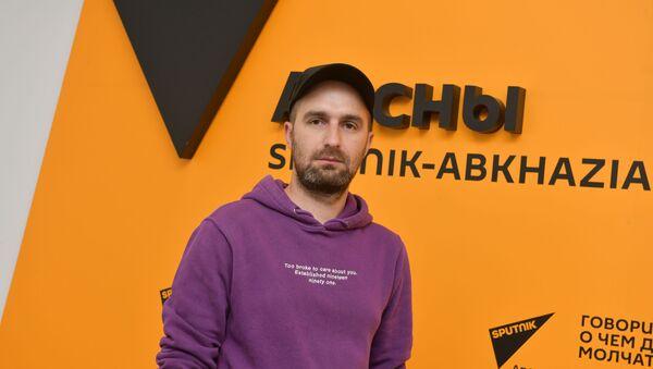 Константин Грецов - Sputnik Абхазия