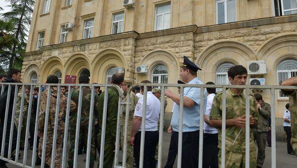Митинг оппозиционных сил у здания Парламента  - Sputnik Абхазия