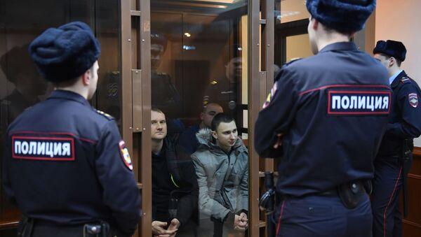 Рассмотрение жалобы на продление ареста украинским морякам  - Sputnik Абхазия