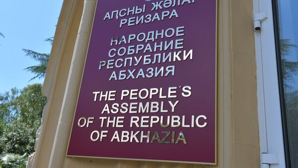 Парламент РА - Sputnik Аҧсны