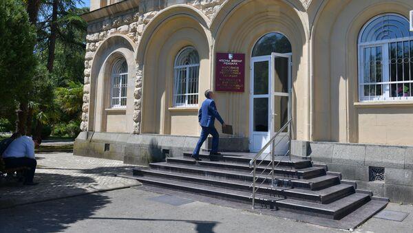 Парламент РА - Sputnik Абхазия