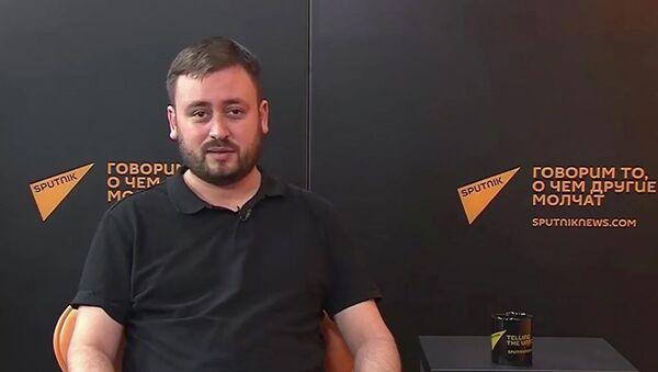 Марат Касем - Sputnik Абхазия