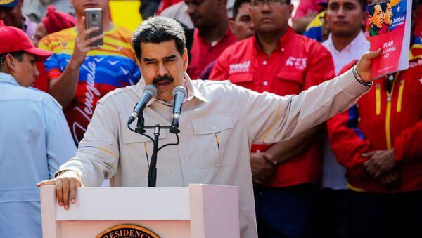 Акция в поддержку президента Венесуэлы Н. Мадуро - Sputnik Абхазия