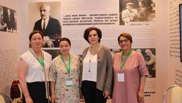 Павильон музея Дмитрия Гулиа открылся в ЦВЗ Москвы  - Sputnik Абхазия