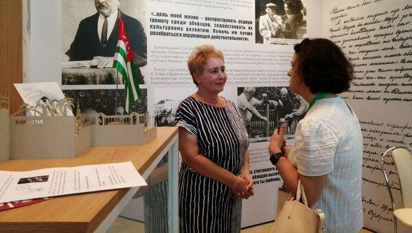 Дырмит Гәлиа имузеи апавильон аартуп Москва - Sputnik Аҧсны