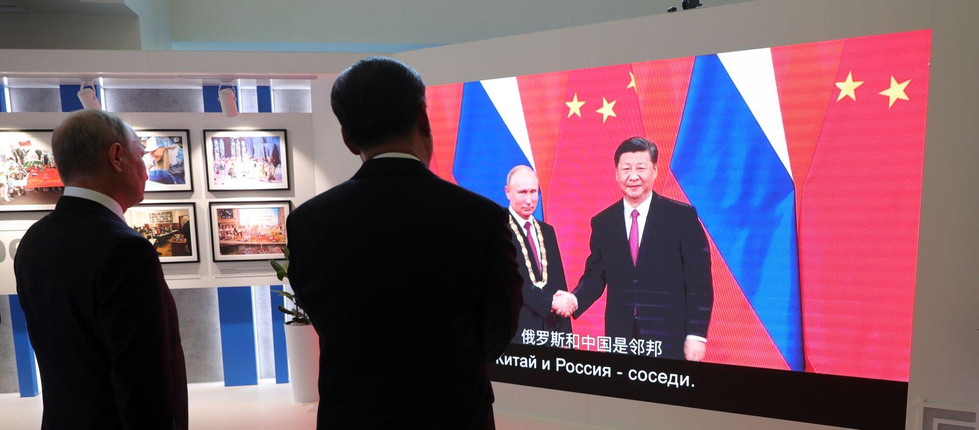 Рабочая поездка президента РФ В. Путина в Дальневосточный федеральный округ - Sputnik Абхазия, 1920, 02.06.2019