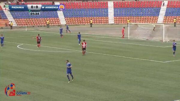 Padania vs Western Armenia - Sputnik Абхазия