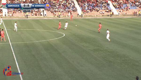 Сборная Абхазии по футболу - Sputnik Абхазия