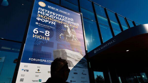 Подготовка к ПМЭФ-2019 - Sputnik Абхазия