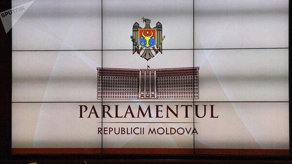 Парламент Республики Молдова - Sputnik Абхазия