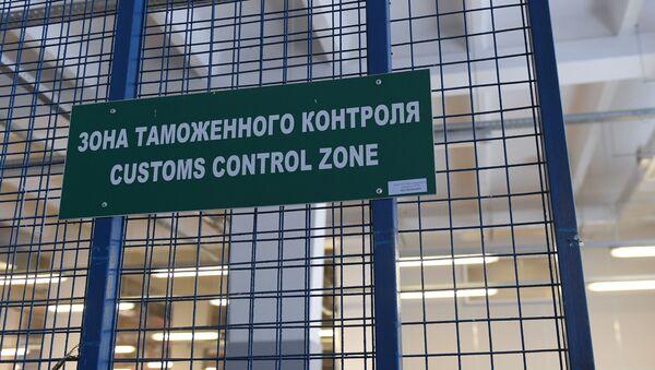 Почтовый таможенный пост в аэропорту Внуково - Sputnik Аҧсны