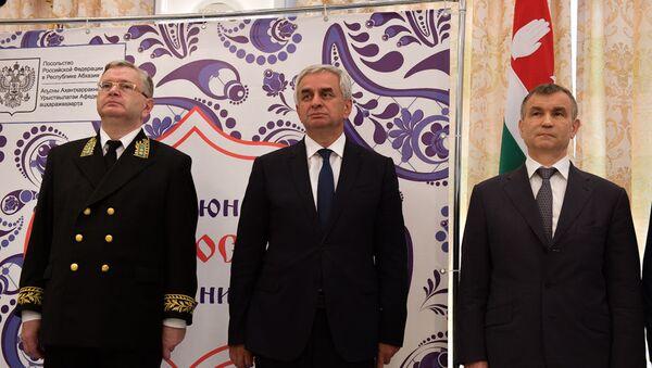 Торжественный прием в посольстве РФ в честь Дня России - Sputnik Абхазия