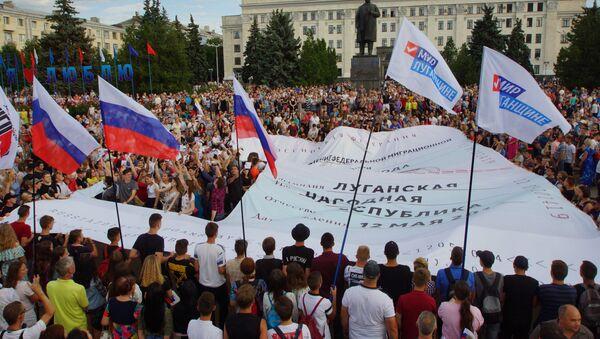 Митинг, посвященный Дню России, в Луганске - Sputnik Абхазия