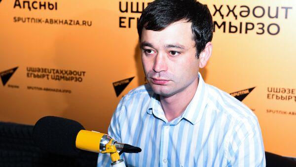 Инал Гамисония - Sputnik Аҧсны