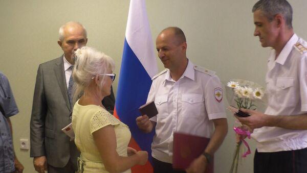 Российские паспорта для жителей Донбасса - Sputnik Абхазия