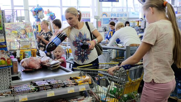 Покупатели в супермаркете - Sputnik Абхазия