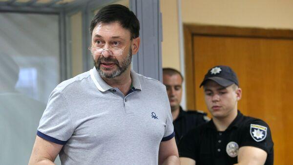 Кирилл Вышински - Sputnik Аҧсны