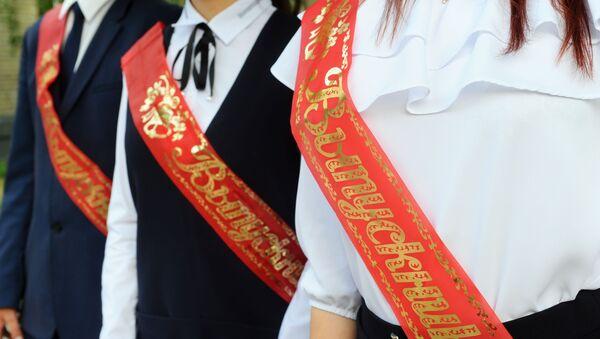 Выпускники средней общеобразовательной школы № 31 в Тамбове - Sputnik Аҧсны