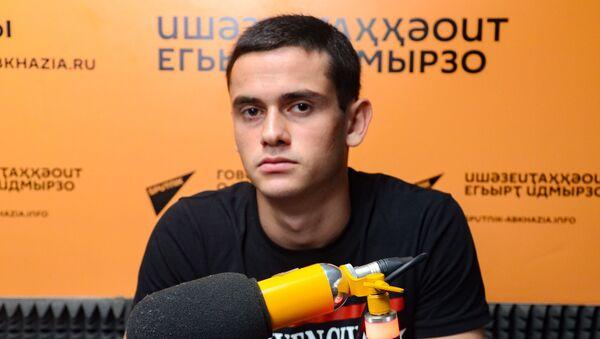 Аинар Ҷыҭанаа  - Sputnik Аҧсны