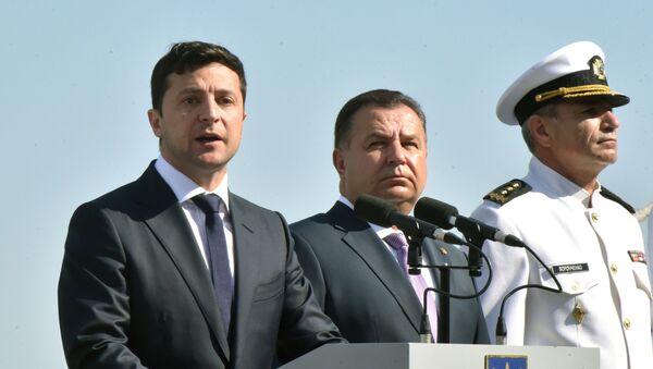 Празднование Дня ВМС Украины в Одессе - Sputnik Абхазия