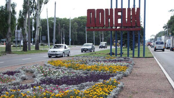 Стела на въезде в Донецк. - Sputnik Абхазия