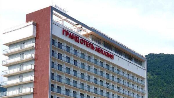 Общий вид гостиницы Абхазия - Sputnik Абхазия