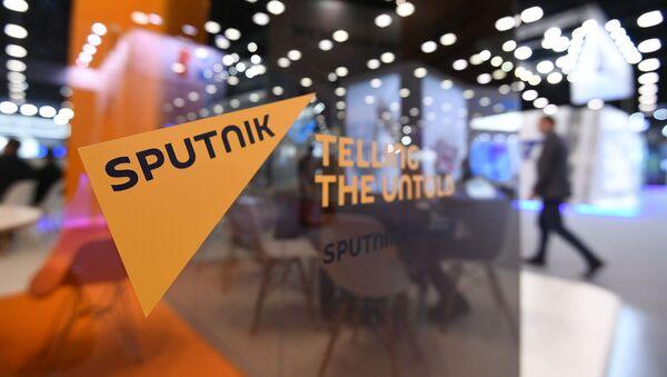 Международный арктический форум Арктика – территория диалога.  День первый - Sputnik Абхазия