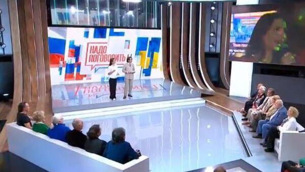 LIVE: Надо поговорить. Проект России и Украины - Sputnik Абхазия