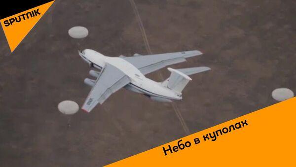 Небо в куполах - Sputnik Абхазия