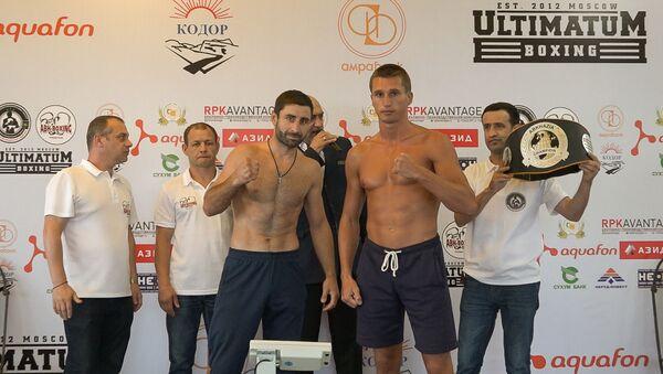 Церемония взвешивания боксеров перед «Кубком Государства Абхазии» - Sputnik Абхазия