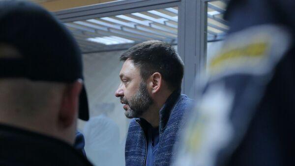Заседание суда по делу журналиста К. Вышинского - Sputnik Аҧсны