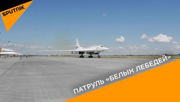 Патруль «Белых лебедей» - Sputnik Абхазия
