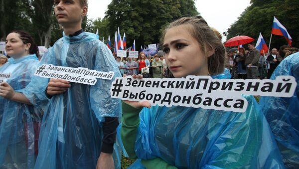 Акция Выбор Донбасса в Донецке - Sputnik Абхазия