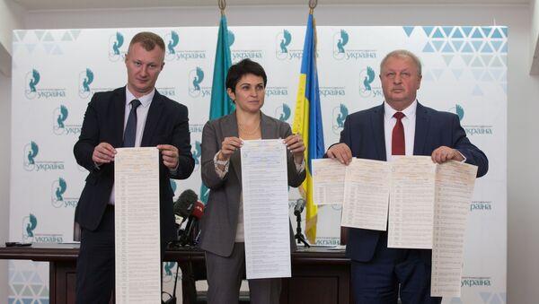 Печать бюллетеней для выборов в Верховную раду - Sputnik Абхазия