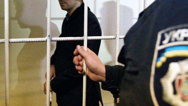 Заключенный  - Sputnik Абхазия